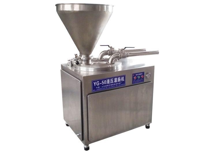 YG-50液压灌肠机